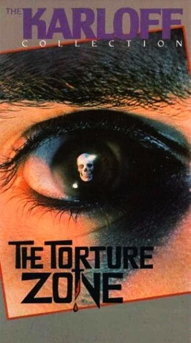 THE TORTURE ZONE (VHS Cover)